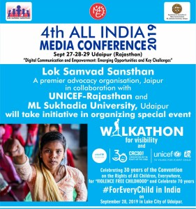 Walkathon to increase visibility on 'Violence-free Childhood'