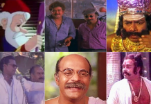 Best Malayalam movies from 80s and 90s