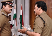 Suresh Gopi in police officer roles