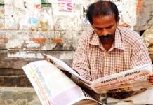 News affecting mental health