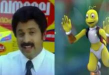 Malayalam Ads