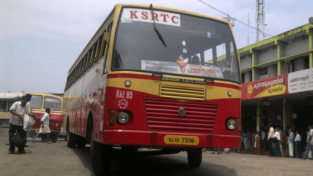 KSRTC Bus Ride