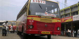 KSRTC Bus Ride