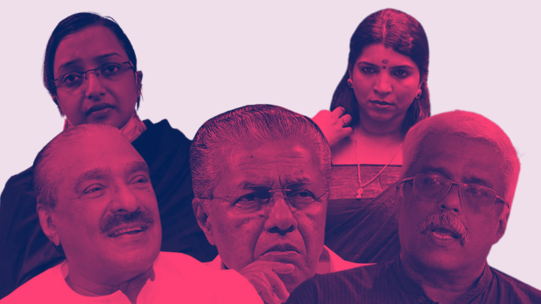 Political and financial scams in Kerala