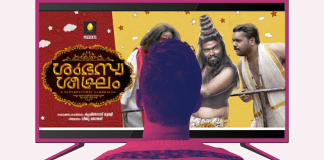 Malayalam Short Films