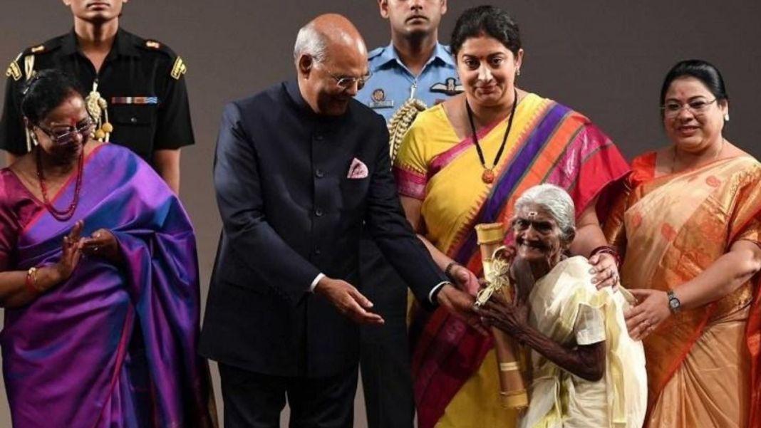 Nari Shakti Award