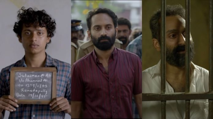Malik Trailer: Did A Real Incident Inspire The Movie?   PinkLungi