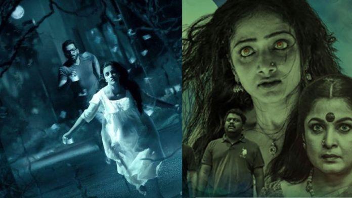 Female Ghosts in Malayalam cinema