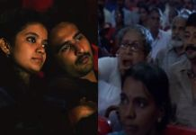 Can You Guess Which Movie These Characters Are Watching?