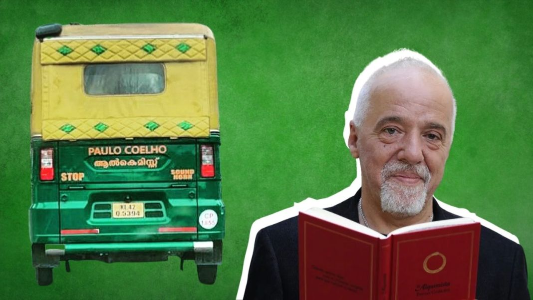 Paulo Coelho Kerala