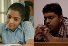 Most Relatable Teenagers In Malayalam Cinema