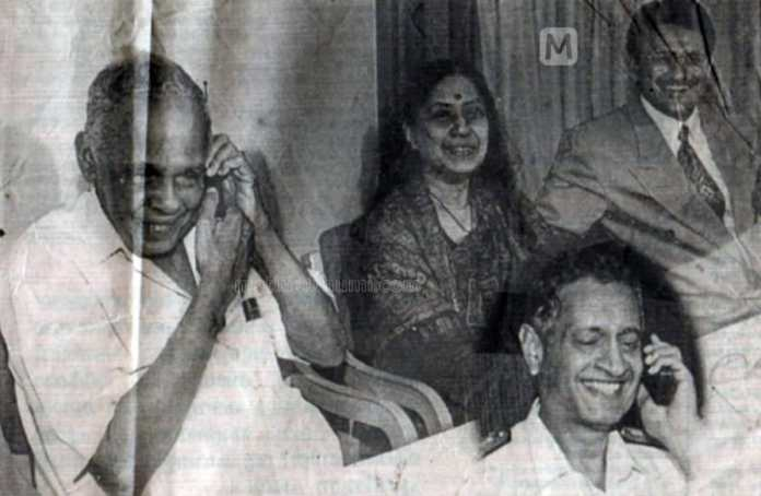 The First Call Made In Kerala Was 25 Years Ago Today