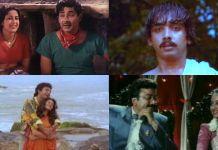 '90s Romantic Malayalam Movies