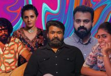Wacky Ideas For Probable Malayalam Films