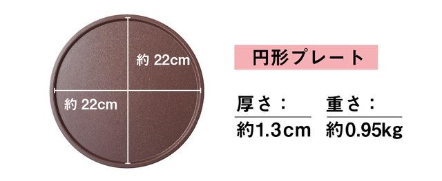 火山灰プレートHAI 円形プレートの商品画像
