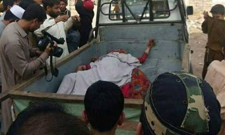 Pakistan Police Find Beheaded Body Of Transgender Person