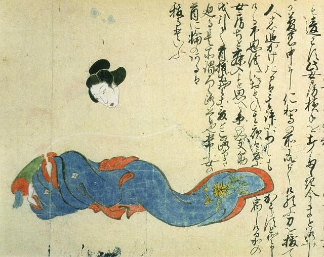 Kaikidan Ekotoba monster scroll --