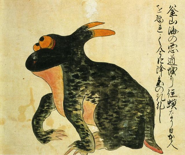 Kaikidan Ekotoba scroll of horrors --