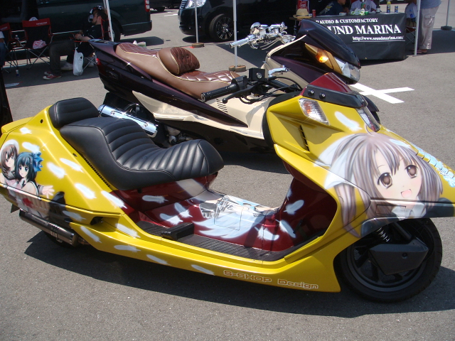 Custom Japanese scooter --
