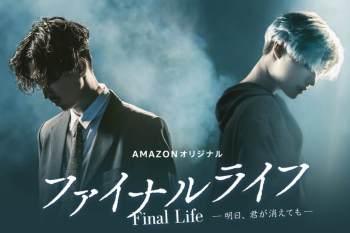 【日劇】韓國Oppa + 日本Ikemen之完美組合!SHINee成員泰民與松田翔太初共演,攜手解決棘手事件。