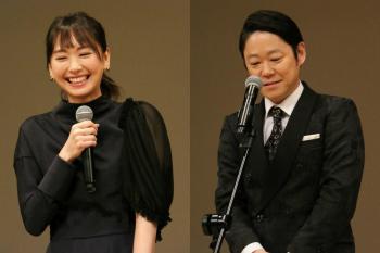 【日影】新垣結衣 & 阿部貞夫雙雙封藍絲帶影帝影后~ 明年接棒成大會司儀。同時附上得獎名單。