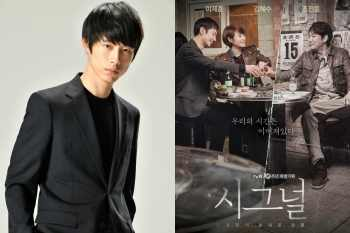 【日劇】坂口健太郎電視劇初主演!!作品翻拍自人氣韓劇「Signal」,於劇中飾演刑警。