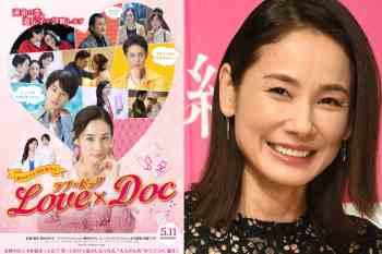 【日影】吉田羊主演電影『Love×Doc』特報映像公開~ 與野村周平接吻? 被玉木宏熊抱?電影海報也同時釋出了呢~