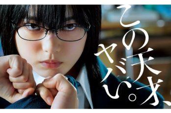 【日影預告片】又打又踢! 酷帥「欅坂46 」成員平手友梨奈主演電影『響 -HIBIKI-』預告片公開~