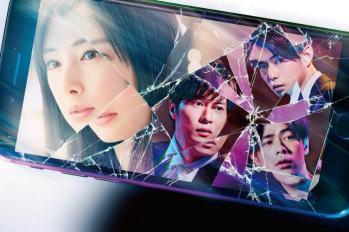 【日影預告片】北川景子狠狠給田中圭一個耳光!『雖然只是丟了手機』預告片釋出~
