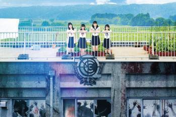 【日本電影】原以為是再平常不過的青春學園劇...... 畫風一轉成了恐怖電影~ 漫畫真人化電影『學園孤島』預告片公開~