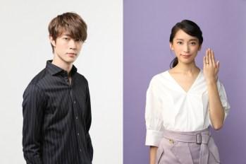 【日劇】這選角好合適!特別是身高😆 宮澤冰魚確定出演「偽裝不倫」~ 飾演戀上杏的帥氣年下男!