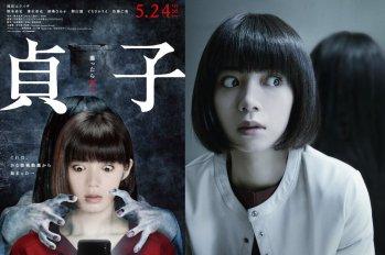 【日本电影】恐怖電影『貞子』正式預告公開!主題曲由樂團「女王蜂」擔當。