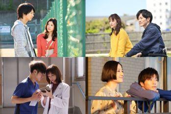 【日劇】日網揭曉「2019年春季日劇最佳CP」。第一名CP是很可愛的他們。