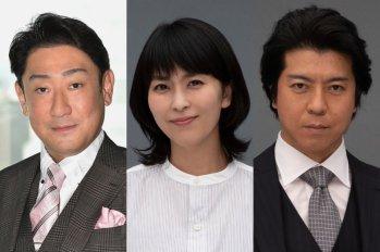 【日劇】大泉洋主演電視劇「No Side Game」卡司追加。松隆子飾演強勢妻子,上川隆也飾演天敵~