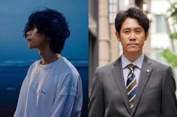 【日劇】米津玄師歌聲驚喜登場~ 宣布為大泉洋主演電視劇「No Side Game」演唱主題曲。