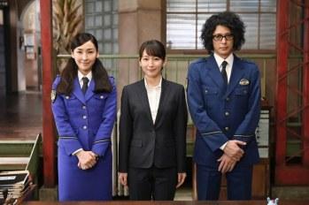 【日劇】吉岡里帆加入「時效警察」陣容~ 新季「時效警察開始了」確定於10月播出!