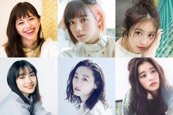 【2019上半年人氣暴漲女演員TOP 10】「3年A班」「狂賭之淵」成大勢女演員搖籃?多位參演年輕女演員紛紛上榜。
