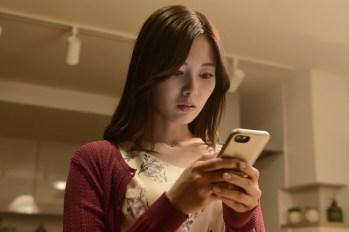 【日本電影】乃木坂46成員-白石麻衣宣布加入~ 出演『雖然只是丟了手機』電影續篇。