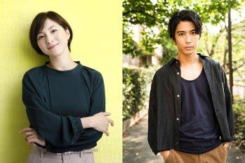 【日劇】廣末涼子確定出演賀來賢人主演劇「Nippon Noir」,飾演魅力女警。