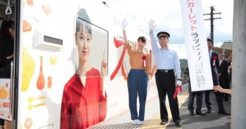 【日劇】隨著「緋紅」晨間劇的開播, 「緋紅」列車也即將運行啦~ 女主戶田惠梨香表示還在列車上簽名加持呢~