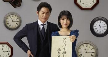 【日劇】濱邊美波化身名偵探,與安田顯組成凹凸拍檔,共演冬季日劇「僞證破解家」。