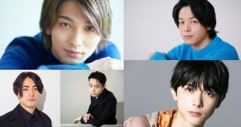 【日娛】日網公布2019「今年之顏」男性篇票選成績~ 由利由利上榜是一定的啦!