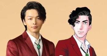 【日劇】中村倫也相隔13年再次主演連續劇~ 東村明子首部懸疑漫畫「美食偵探」確定日劇化。
