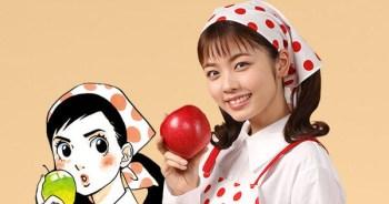 中村倫也主演劇「美食偵探」宣布卡司追加~ 小芝風花出演偵探拍檔,為角色考取駕照。