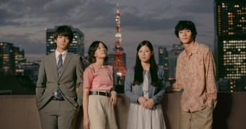 月9神劇「東京愛情故事」宣布翻拍~伊藤健太郎、石橋静河、清原翔&石井杏奈確定出演。
