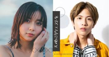 志尊淳、上白石萌歌、江口洋介確定共演NHK電視劇「向天使請求」,與「夏空」編劇合作。