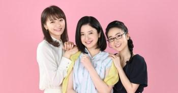 吉高由里子&榮倉奈奈&大島優子回歸~ 「東京白日夢女」特別劇確定播出!