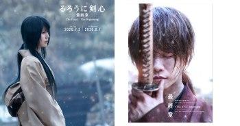 有村架純飾演雪代巴!確認出演佐藤健主演電影『浪客劍心 最終章』。