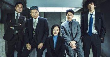 吉田羊主演系列作「鐵證懸案」第三季於冬季回歸~