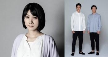 松本穗香確定參演「龍之道 雙面復仇者」,成為玉木宏及高橋一生心愛的妹妹~
